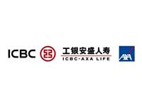 工银安盛ICBC-AXA