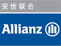 安世联合Allianz Worldwid